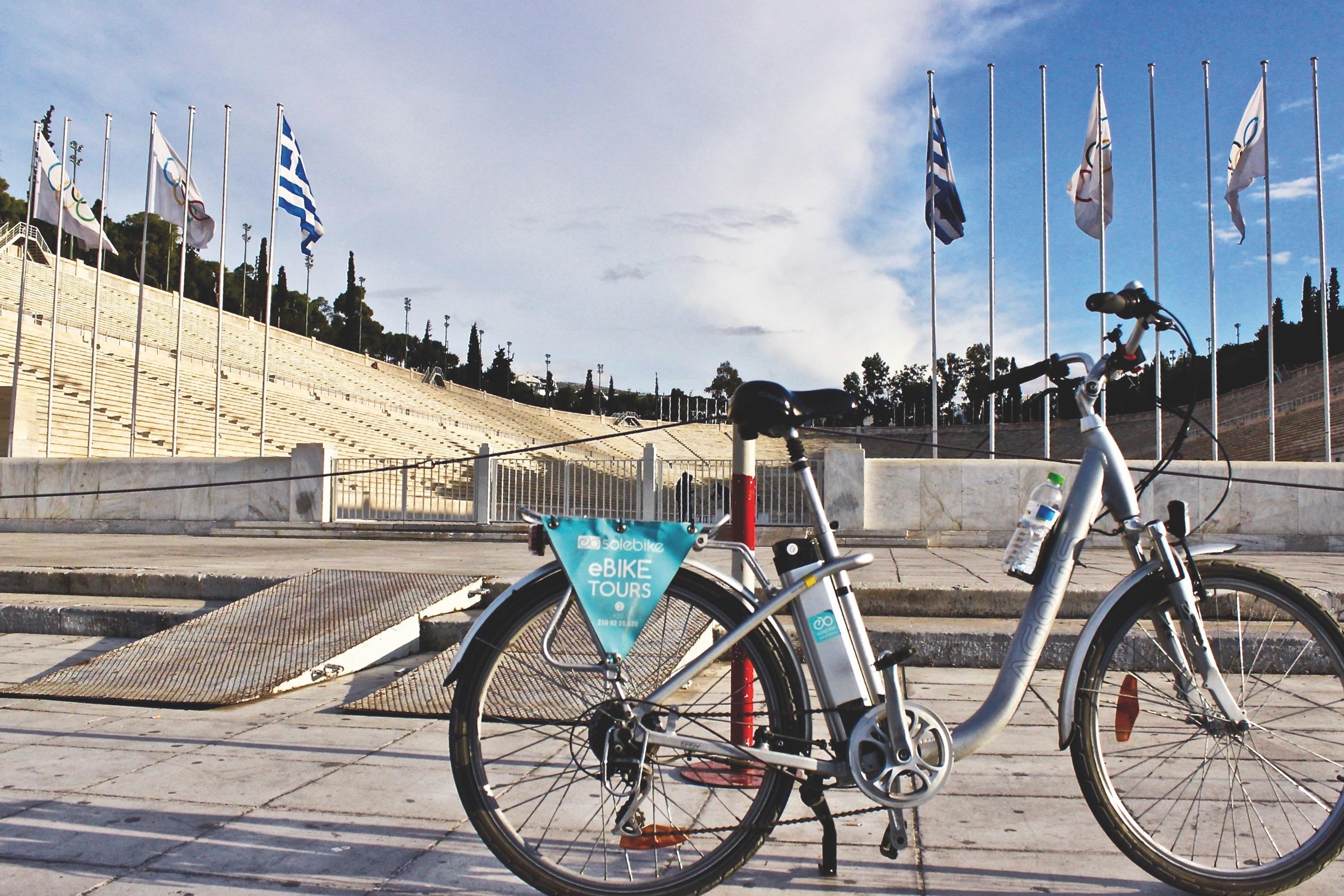 Athene ebike